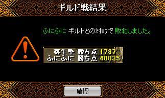 080326-39.jpg
