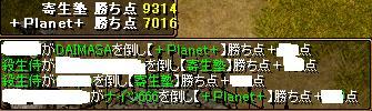 080406-16.jpg