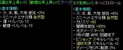 080410-4.jpg