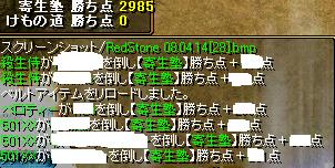 080414-19.jpg
