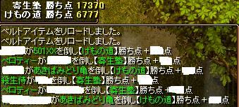 080414-22.jpg