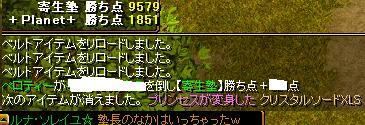 080420-18.jpg