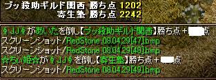 080429-15.jpg
