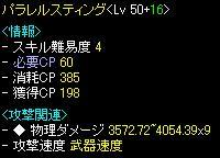 080504-55.jpg