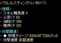 080504-56.jpg
