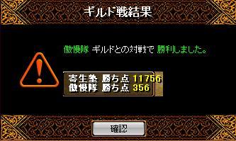080505-54.jpg