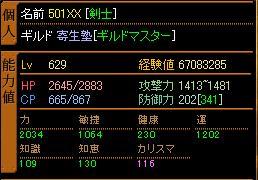 080509-2.jpg