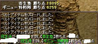 080512-5.jpg