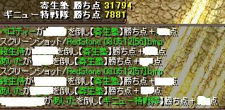 080512-6.jpg