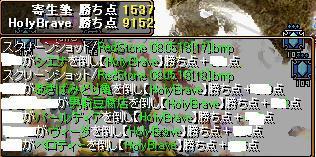 080518-3.jpg