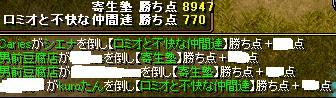 080525-20.jpg