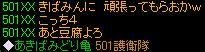 080525-8.jpg