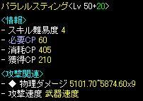 080601-20.jpg