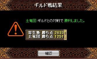 080609-15.jpg
