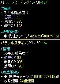 080615-5.jpg