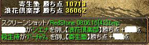 080616-9-2.jpg