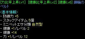 080619-14.jpg