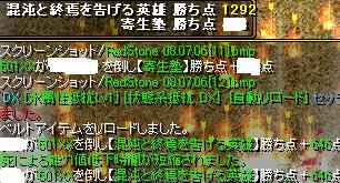 080706-6.jpg