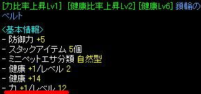 080711-3.jpg
