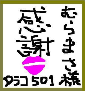 080721-b.jpg