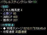 080726-101.jpg