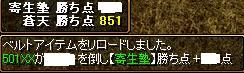 080729-14.jpg