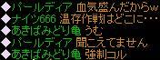 080803-20.jpg
