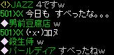 080804-14.jpg