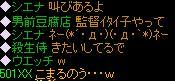 080804-19-1.jpg