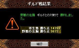 080804-26.jpg