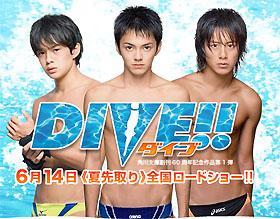 斎藤のお気に入りは左の池松クン