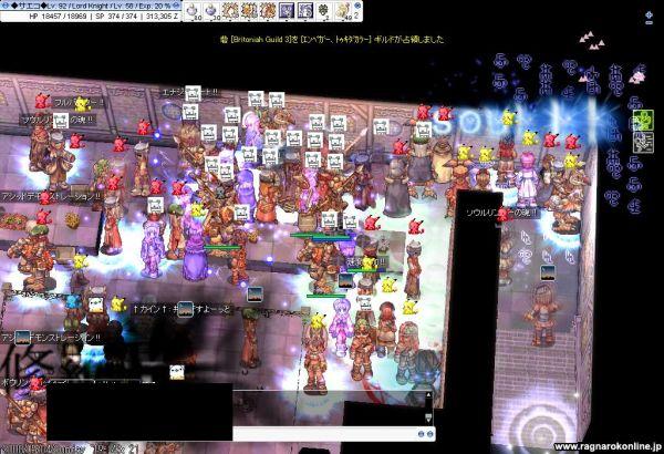 2008.5.4B23map開始