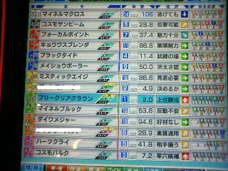 200805011121000.jpg