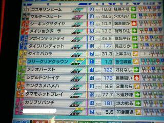 200805011136000.jpg