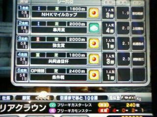 200805011139000.jpg
