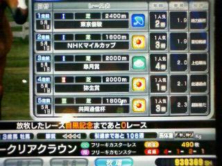 200805011154000.jpg