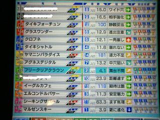 200805011200000.jpg