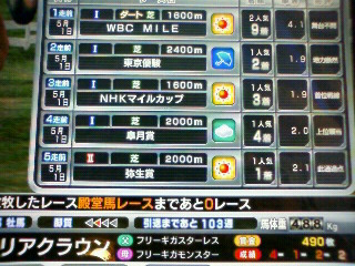 200805011205000.jpg