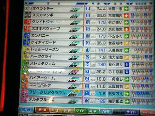 200805011253000.jpg
