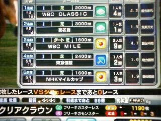 200805011302000.jpg