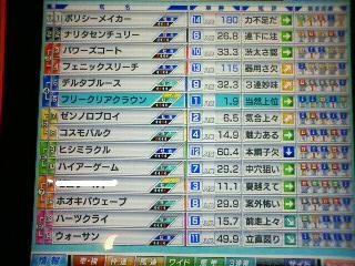 200805011324000.jpg