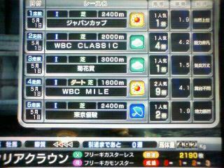 200805011810000.jpg