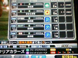 200805022050000.jpg