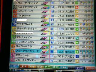 200805022111000.jpg