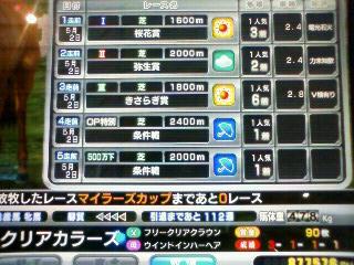 200805022115000.jpg