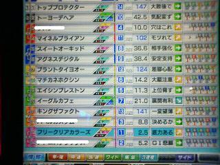 200805022131000.jpg