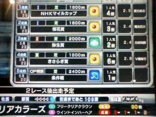 200805022135000.jpg