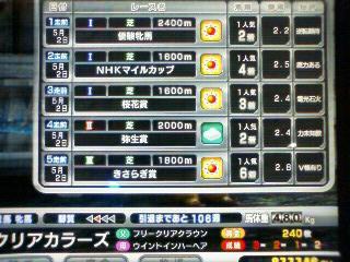 200805022143001.jpg