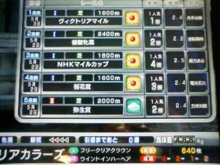 200805031408000.jpg