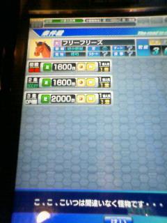 200805031441000.jpg